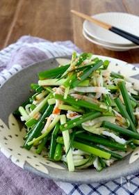 『サラダチキンと葱ときゅうりのウマ辛和え』
