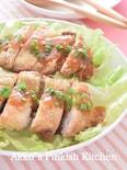 鶏もも肉の丸ごと唐揚げ  ピリ辛甘酢ソース