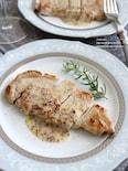 豚肉のソテー ヨーグルトハニーマスタードソース