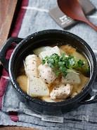 むね肉と大根のにんにく塩スープ【#ヘルシー#おかずスープ】
