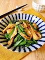 小松菜と油揚げのごま炒め