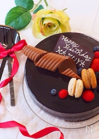 『コツさえつかめば簡単!グラサージュ チョコレートムースケーキ』