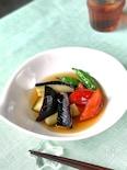 なすの色がきれいな夏野菜の揚げ浸し