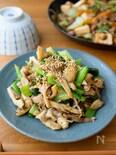『豚バラ舞茸と小松菜のコクうま中華風和え』#ご飯に合う