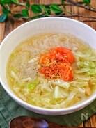 朝の具沢山スープ*キャベツとツナとトマトの春雨スープ*