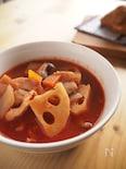 れんこんゴロゴロトマトスープ