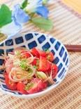 暑い日に〜ミニトマトとミョウガのユッケ風サラダ