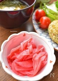 『材料2つ♡甘酸っぱさがたまらない♡箸休めに赤カブの甘酢漬け♡』