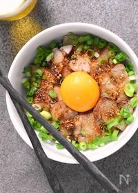 『和風甘辛ダレのローストポーク丼』