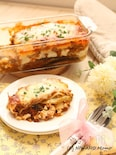 リコッタチーズと茄子のラザニア