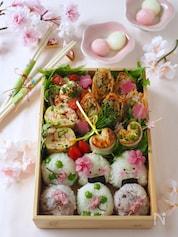 春のお花見弁当【簡単おかず・めんマヨで時短・お弁当のおかず】