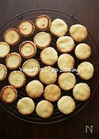 『子供も作りやすいの♪確実にサックサククッキー』