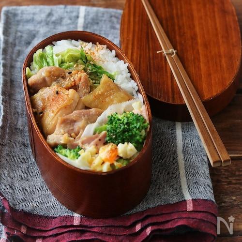 【15分弁当】鶏の漬け焼き弁当。
