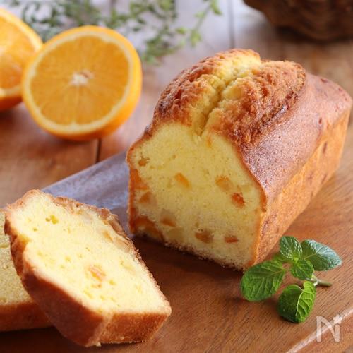 大人のオレンジケーキ