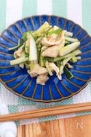 鶏むね肉の皮で! やみつき!きゅうりと鶏皮の中華風酢の物