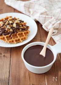 『チョコなし!材料3つチョコレートソース♪ココアパウダーで簡単』