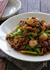 『*牛肉と小松菜のにんにく味噌オイスター炒め*』
