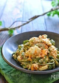 『ピーマンとゆで卵のおかかごまマヨサラダ』