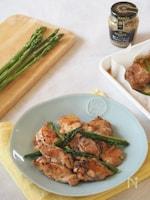 オーブンで10分!【鶏肉とアスパラの粒マスタード焼き】