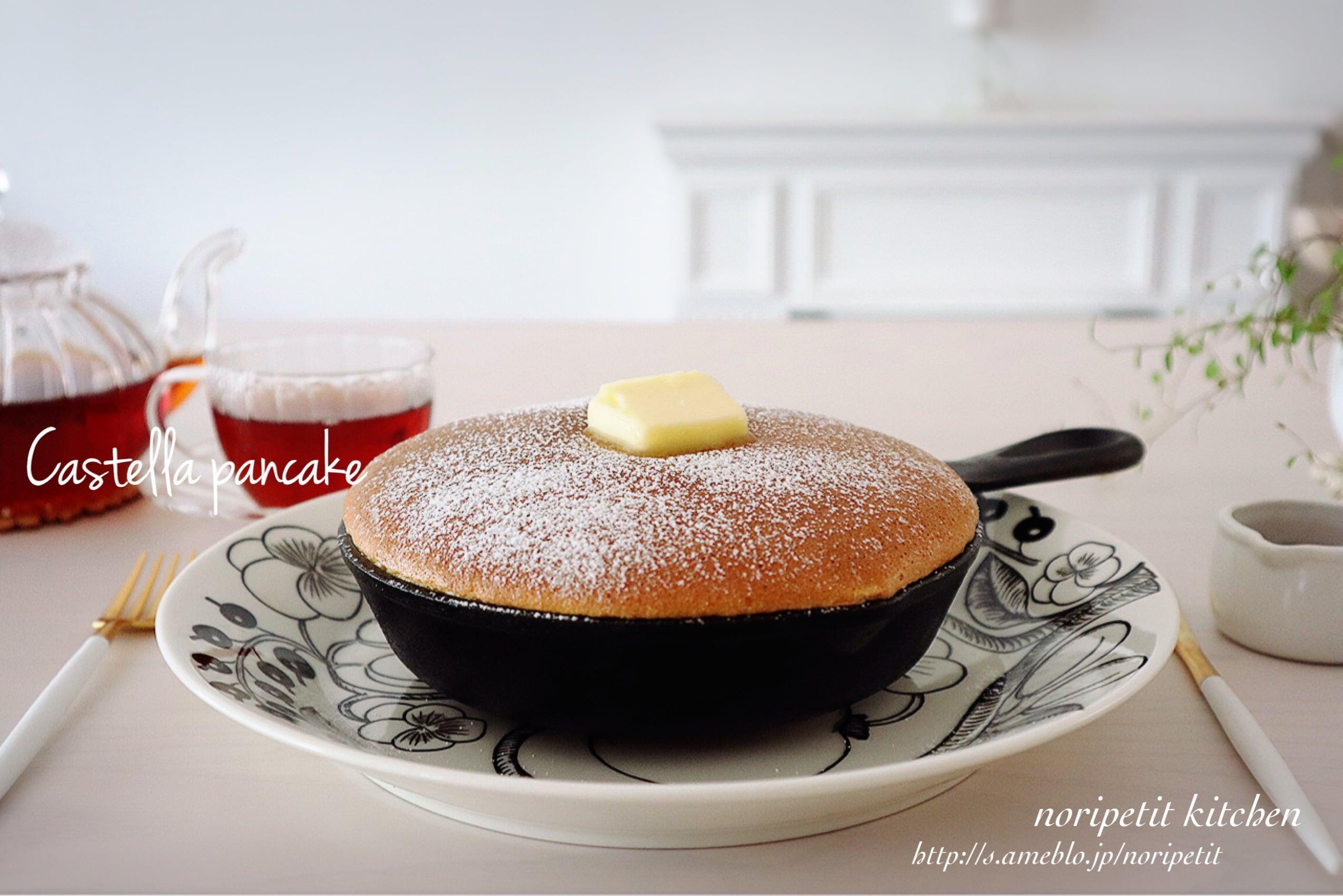 パン ケーキ 作り方