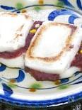 あんこサンド餅(好みで塩ゆず入りで♪)