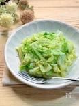 キャベツのコク塩オリーブオイル炒め*食材1つで簡単おつまみ*