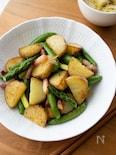 『春野菜の塩炒め』#簡単#フライパン