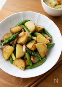 『シンプルな美味しさ!『春野菜の塩炒め』#簡単』