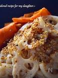 行程2つ・常備菜〜韃靼そばが香ばしい♪レンコンの塩きんぴら〜