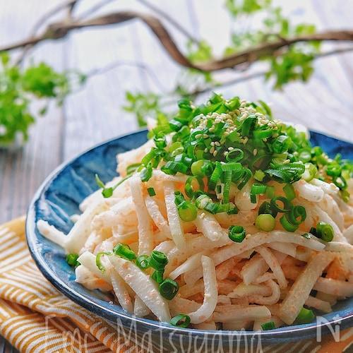 【らくレピ】ポリ袋で簡単!大根のたらこマヨサラダ