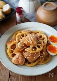 『【材料3つ・調味料2つ】ご飯が進む鶏肉とれんこんの甘酢炒め』