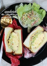 『タマゴとコールスローのサンドイッチ』