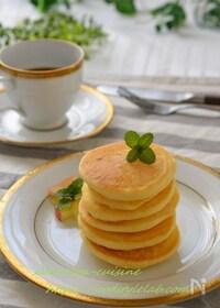『米粉のパンケーキ☆豆腐入りでふんわり&栄養アップ!』