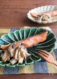 『フライパン1つで簡単調理☆鮭ときのこのバジルソテー』