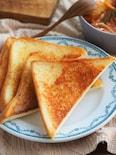 あの味を再現!必ずファンになる♪香ばしふわふわチーズトースト
