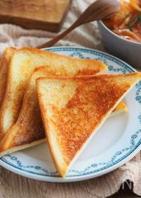 『あの味を再現!必ずファンになる♪香ばしふわふわチーズトースト』