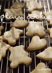 『素朴なプレーンクッキー♡マーガリンで簡単に♬』