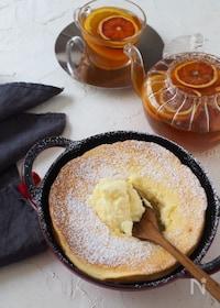 『とろとろ!半生スフレチーズケーキ【型不要・小麦粉不要】』