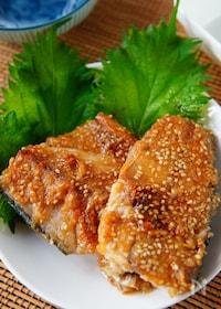 『濃いめの味でご飯が進む🍚🍚鯖の生姜味噌焼き🐟😋』