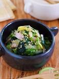 オール1の黄金比率♪『白菜とわかめの香味中華サラダ』