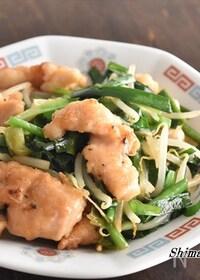 『鶏むね肉で柔らか~♪ご飯がすすむ!レバニラ炒め風』