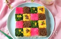 そぼろの4色のモザイク寿司