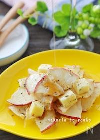 『1分でお洒落おつまみ完成!りんごチップスとチーズのメープル』