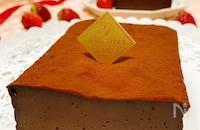ミキサーで一発!豆腐スイーツ本格!濃厚!チョコのテリーヌ