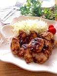 たまには違った感じで♡鶏むね肉の洋風生姜焼き