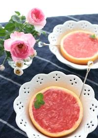 『ピンクグレープフルーツゼリー』