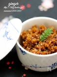 辛!生姜の佃煮。