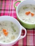 コロコロ野菜のミルクスープ♡バレンタインver