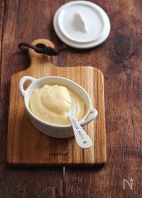 『レンジで作る、カスタードクリーム。』
