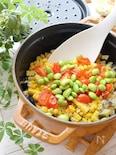 【STAUB】夏野菜たっぷり!具沢山な洋風炊き込みごはん